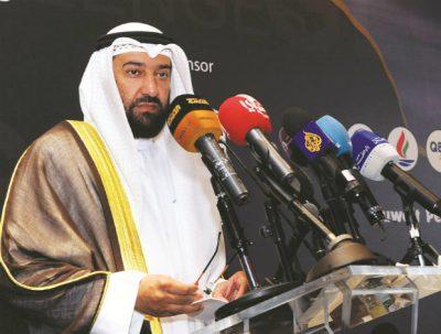 Ali Al Omair
