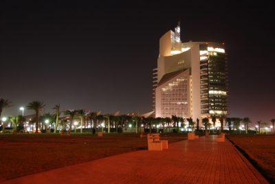 KPC headquarters