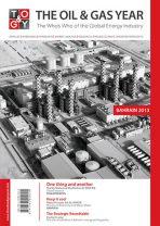 The Oil & Gas Year Bahrain 2013 Cover