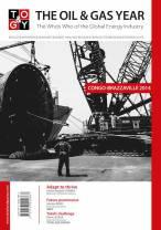 The Oil & Gas Year Congo-Brazzaville 2014 Book Cover