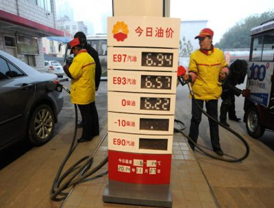 PetroChina petrol station in China