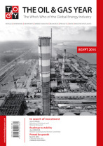 The Oil & Gas Year Egypt 2015 Book Cover