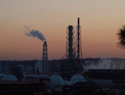 Negishi refinery