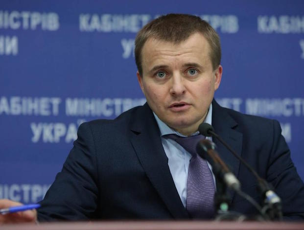 Ukraine halts gas imports from Russia