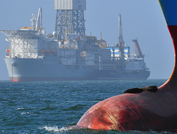 Kosmos discovers new gas in Senegal