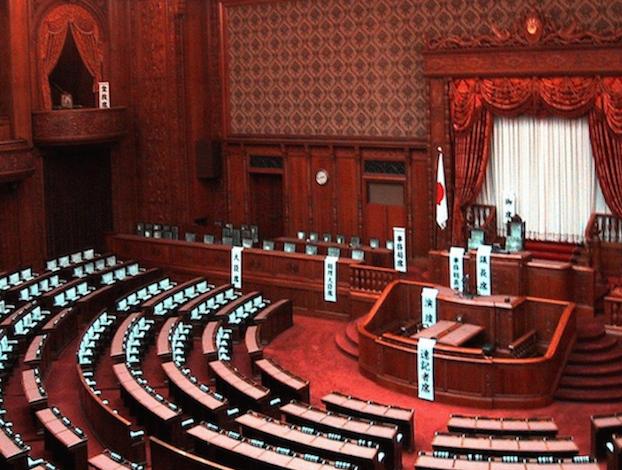 Japan lifts sanctions against Iran