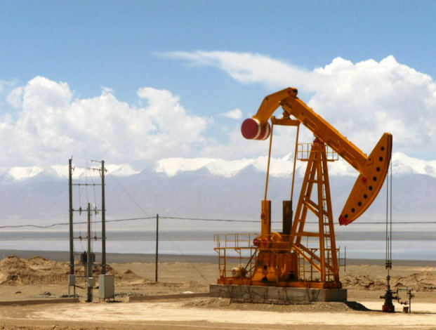 OGDCL hits gas in Pakistan