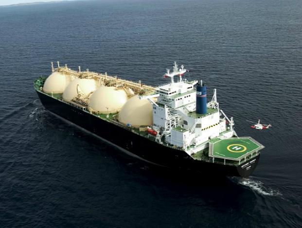 Woodside hints at Texas LNG facility