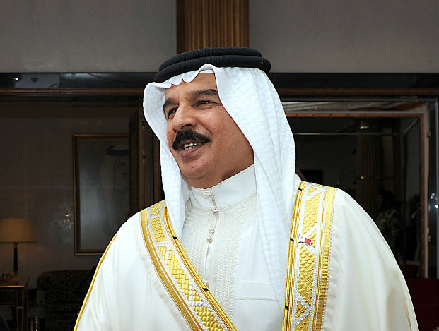 Bahrain appoints new oil minister