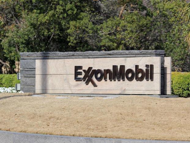 ExxonMobil restarts Papua New Guinea plant