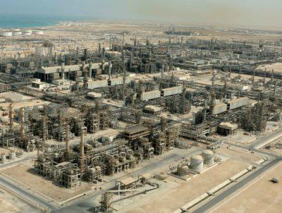 Qatar gas plant