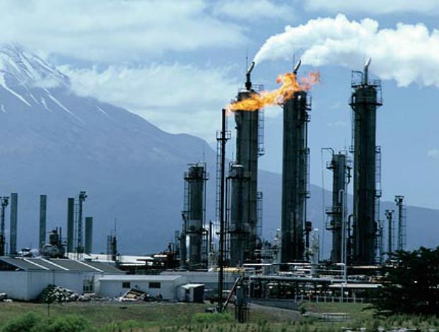 Shell sells New Zealand asset