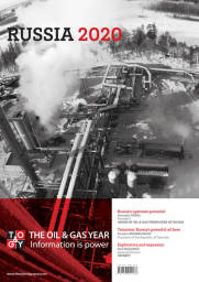 The Oil & Gas Year Russia 2020